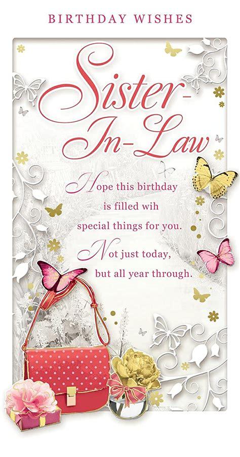 happy birthday cards sister  law plancha