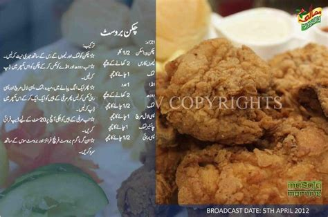 17 Best images about food   chicken  fry on Pinterest