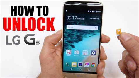 How To Unlock Your Lg G5 Youtube