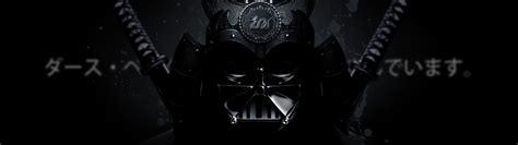 Star Wars Darth Vader Backgrounds Panoramic Star Wars Wallpaper 3840x1080 Wallpapersafari