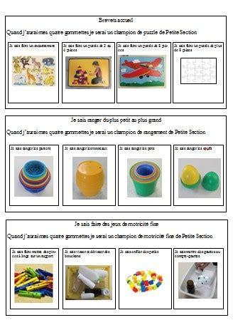 brevets accueil puzzle boites gigognes ateliers de manip ps tps montessori