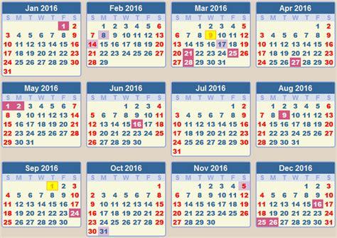 calendar  school terms  holidays south africa