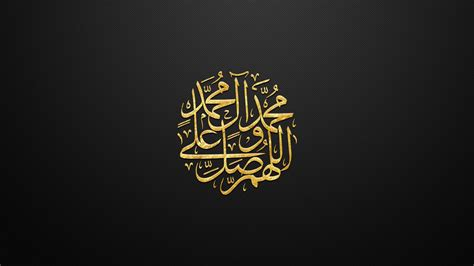 arabic wallpapers top  arabic backgrounds