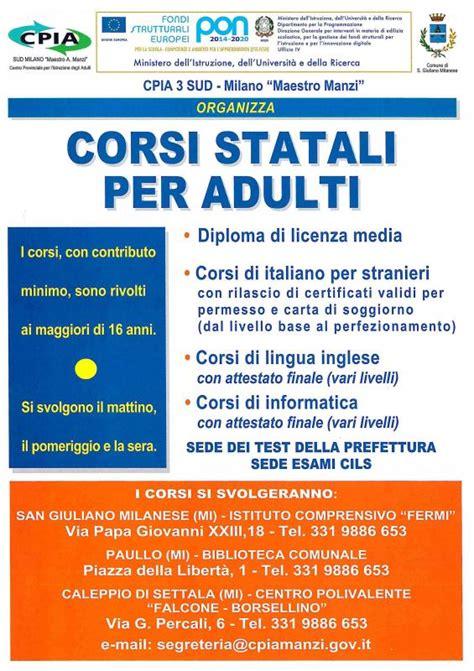 esito test italiano per carta di soggiorno citta di paullo licenza media e italiano per stranieri