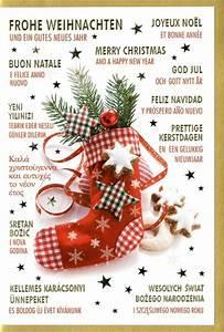 Weihnachtskarte Grukarte Frohe Weihnachten Neues Jahr
