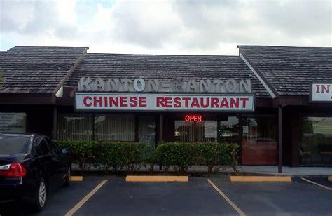 el patio restaurant fl 33314 kanton kanton restaurant 14 rese 241 as chino