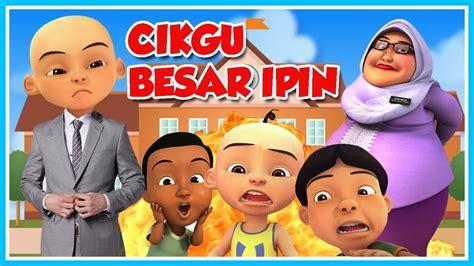 See more of upin & ipin : 20+ Ide Gambar Kepala Sekolah Upin Ipin - Kate Noyes