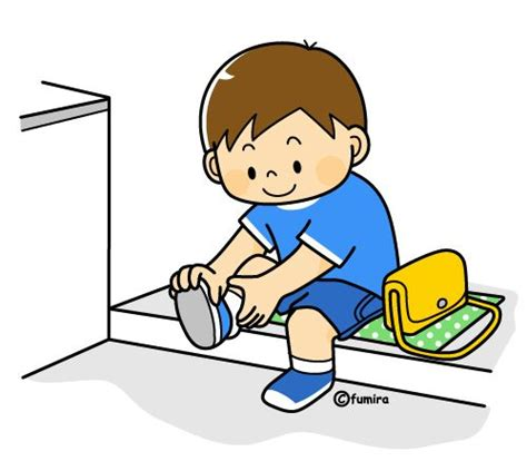 boy putting on shoes clipart 玄関で靴をはく男の子のイラスト カラー 絵カード 男の子のイラスト 男の子 玄関