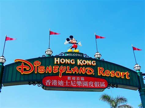 places  visit  hongkong china