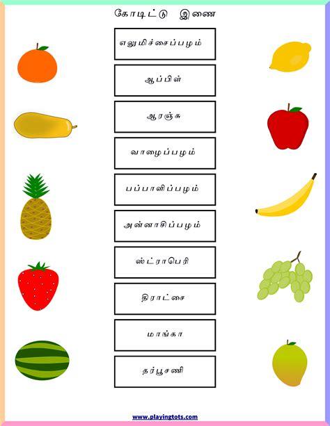 pin  suji mythu  learning kindergarten worksheets