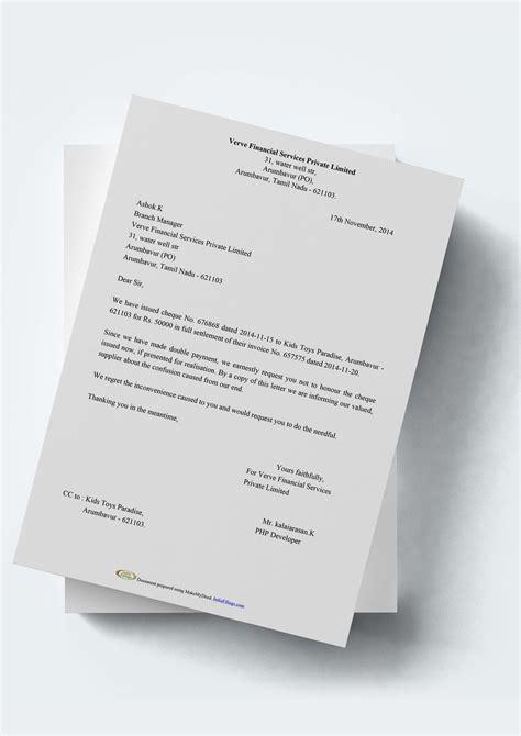 application letter  cheque book issue slava mogutin