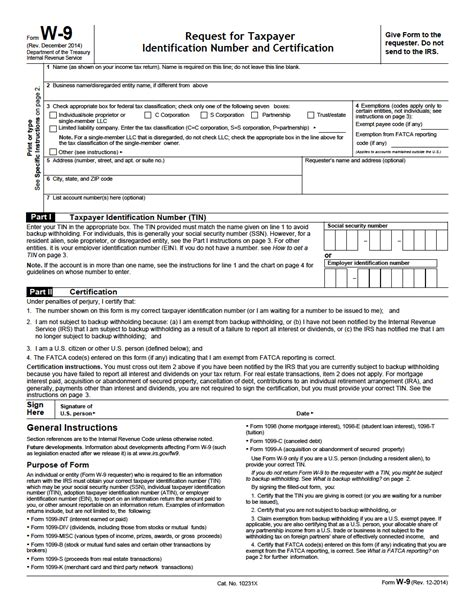 request  taxpayer identification number