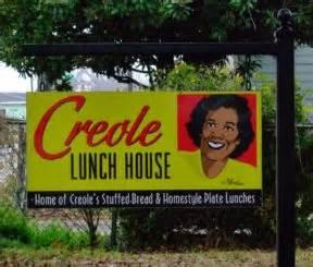 creole lunch house great cajun food near interstate 10