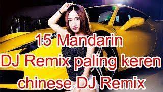 Berikut lirik lagu parcuma lagu bahasa amobon: Download Lagu Mandarin House Music