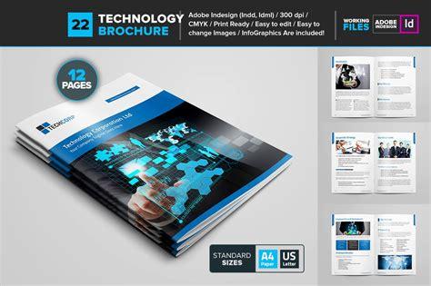 technology brochure template  brochure templates