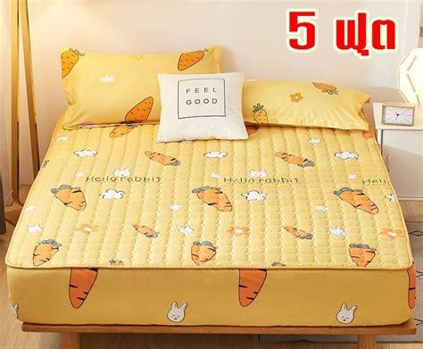 ผ้าปูที่นอน ผ้าคลุมเตียง ผ้าคลุมที่นอนกันเปื้อน 5ฟุต ลายแครอท