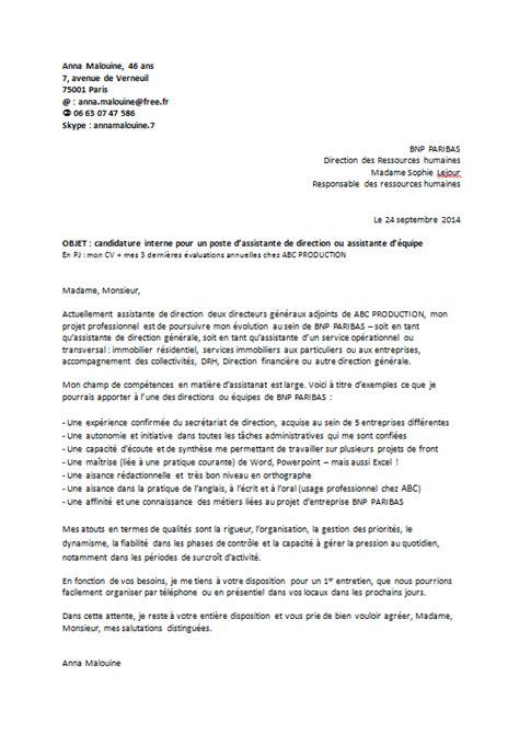 lettre de motivation auxiliaire de bureau modele cv gratuit gardien d immeuble cv anonyme