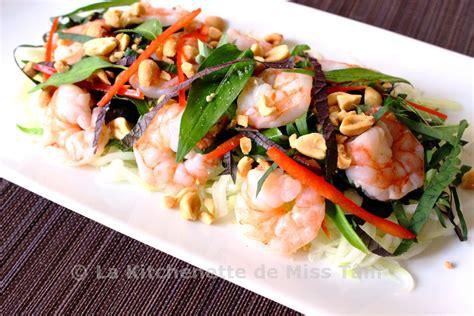 cuisine kitchenette salade de papaye verte aux crevettes à la vietnamienne
