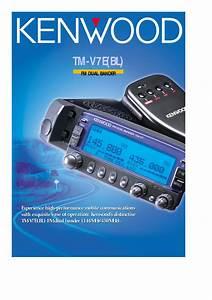 Tm-v7e Bl  Manuals