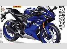 Yamaha Indonesia R25 Terbaru Meluncur Tahun Ini – VIVA