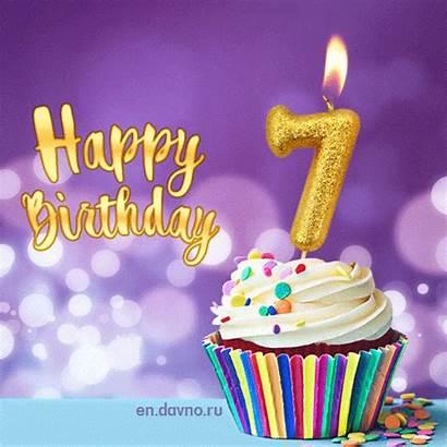Birthday Card Animated Happy 7th Cards Ru