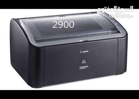 .طريقه تعريف طابعه بدون استعمال cd أو تحميل تعريفات من الانترنت. تعريف طابعة كانون 2900 : تحميل تعري٠طابعة كانون Canon Lbp 2900 تثبيت ...