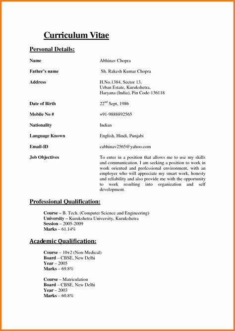 Cv Pattern by Fax Resume Cover Letter Template 2048316 Aiocoin Info