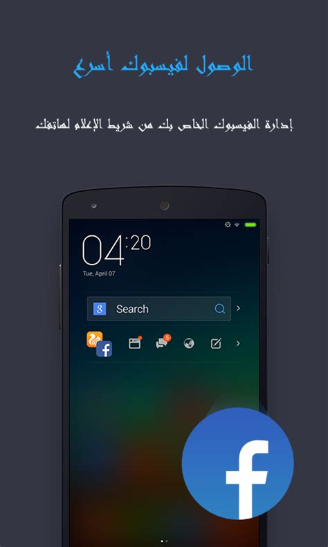See screenshots, read the latest customer reviews the uc browser that received. Kaios Store Download Uc Browser : Kaios Store Download Uc ...