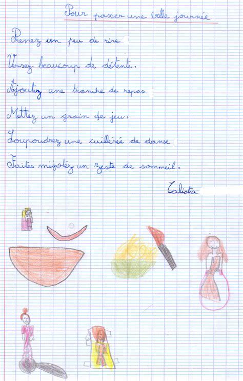 poeme cuisine un brin de poésie notrelitteraturejeunesse
