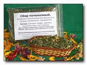 Лекарства для лечения гемангиома печени