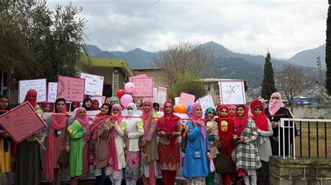 Women University Of Azad Jammu And Kashmir Bagh