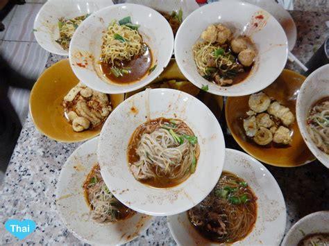 Air Boat Noodle boat noodles at bangkok s victory monument thai maak