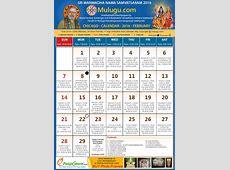 Calendar 2017 January With Tithi Calendar Template 2018
