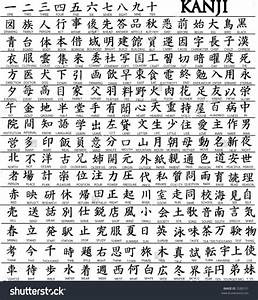 list of 100 kanji with translation learn japanese how With learn to write japanese letters