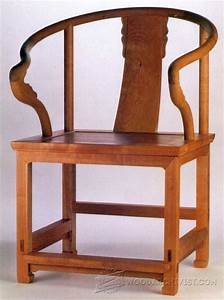 #1504 Ming Dynasty Arm Chair Plans • WoodArchivist