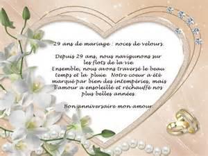 29 ans de mariage noces de velours 29 ans de mariage - 9 Ans De Mariage Signification
