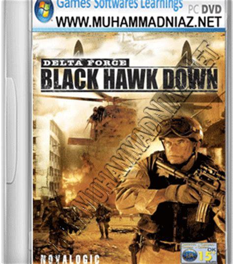 delta force  black hawk    pc game full