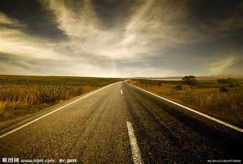 公路道路高清图片摄影图自然风景自然景观摄影图库昵图网nipiccom