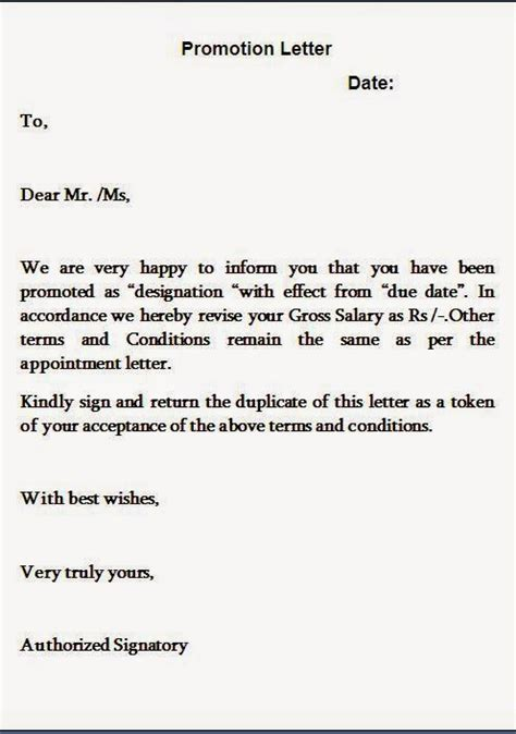 job promotion letter template  word
