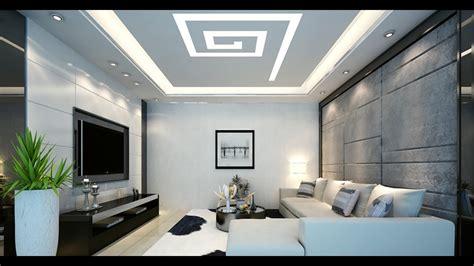 Gyproc Saint Gobain False Ceiling Design Ideas 2018