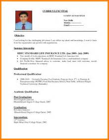 Cover Note For Resume India by 6 Indian Resume Sles Emt Resume