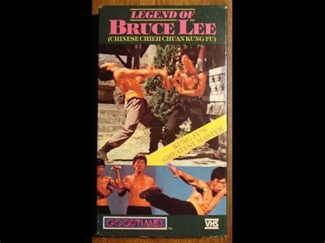 Opening & Closing To The Legend Of Bruce Lee 1987 Vhs Youtube
