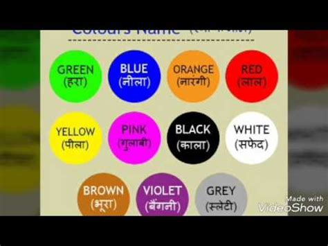 write in color colours name with 2018