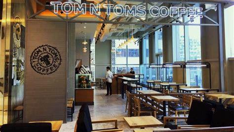 Tom n toms coffee, ulaanbaatar: TOM N TOMS COFFEE Shops in Hong Kong - SHOPSinHK