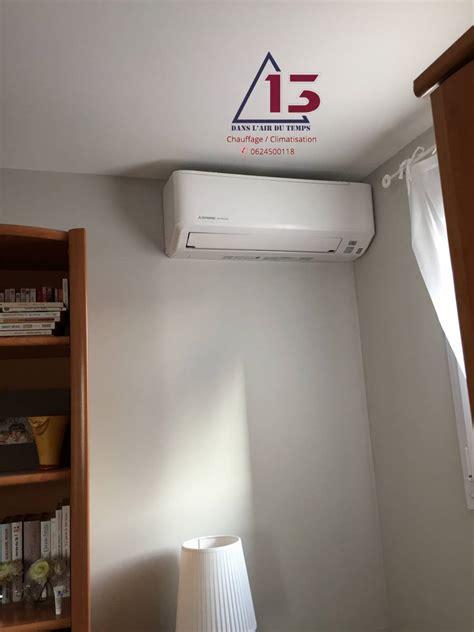 clim pour chambre faire installer une clim pour deux chambres à allauch