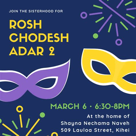 rosh chodesh womens group event  jewish