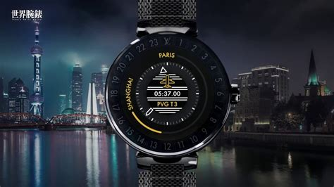 louis vuitton tambour horizon   connected