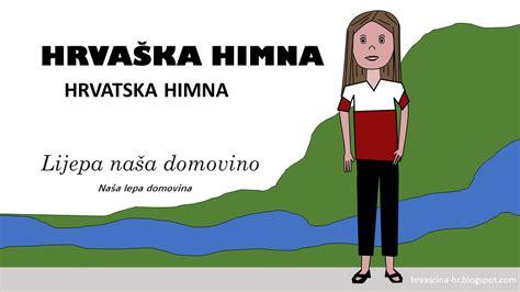 Hrvaška himna besedilo - Hrvaščina
