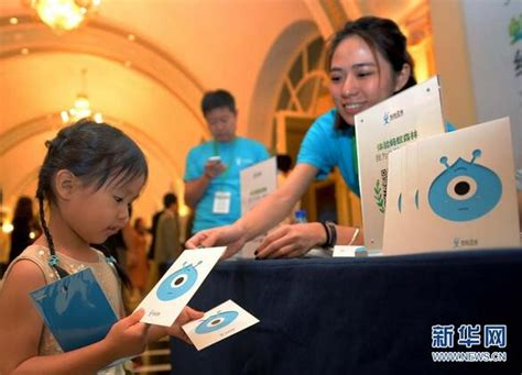 Ant Financial to offer farmers better financial services ...