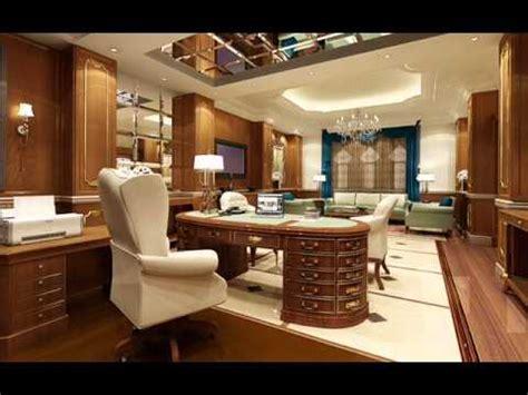Classic Office Design Ideas 2015   YouTube
